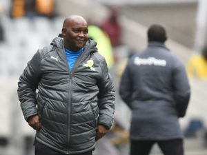 Mamelodi Sundowns coach Pitso Mosimane believes Orlando Pirates and Kaizer Chiefs are still strongly in the running to challenge for the Premiership title.