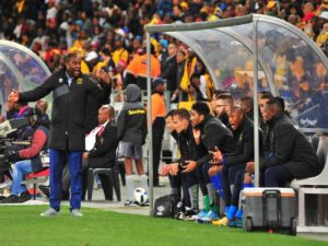 Cape Town City head coach Benni McCarthy has admitted that Kaizer Chiefs are a team he is wary of following three losses in a row against the Glamour Boys.