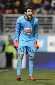 Eibar goalkeeper Asier Riesgo has emerged as a shock summer transfer target for Manchester City, according to reports.