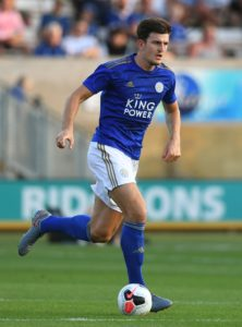 Brendan Rodgers says Harry Maguire is fully committed to Leicester and the club are under no pressure to cash in this summer.